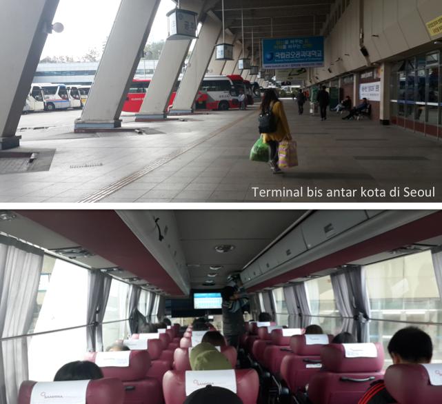 Seoul bus terminal